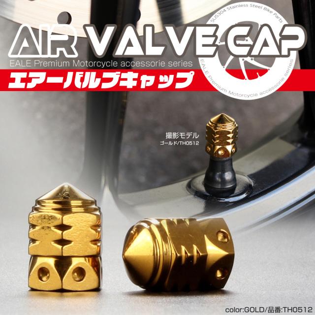 汎用 エアバルブキャップ タイヤバルブキャップ ステップホール ステンレス製 バレット 弾丸型 ゴールド TH0512