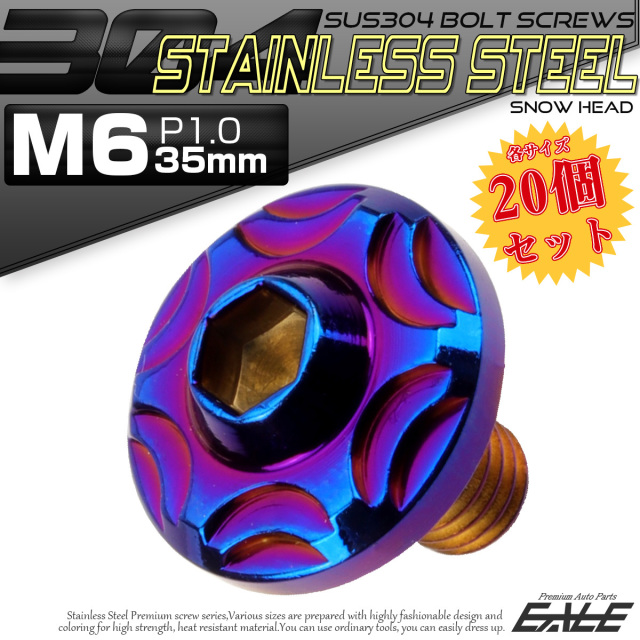 20個セット SUS304 ステンレス製 フランジ付き ボタンボルト M6×35mm P1.0 六角穴  焼きチタン スノーヘッド TR0294-20SET