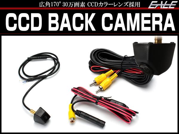バックカメラ 12V 小型 CCD 高画質 広角 170° M6ボルト付 ブラック ガイドライン 正像 鏡像 表示 非表示 切替 機能 W-53