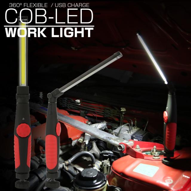 LED ワークライト COB 全長370mm 無段階調光 USB充電式バッテリー 作業灯 ハンディライト スティック型 2色 Y-132