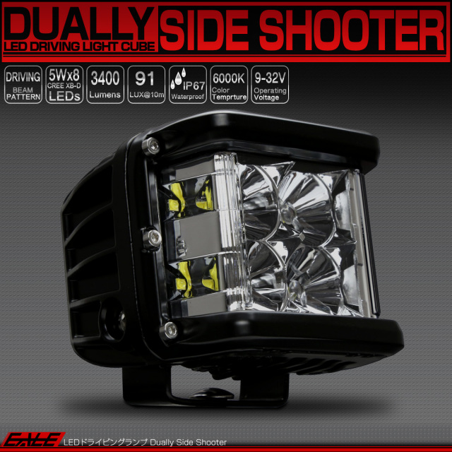 LED ドライビングランプ DUALLY SIDE SHOOTER 40W CREE XB-D 12V 24V フォグランプ P-499