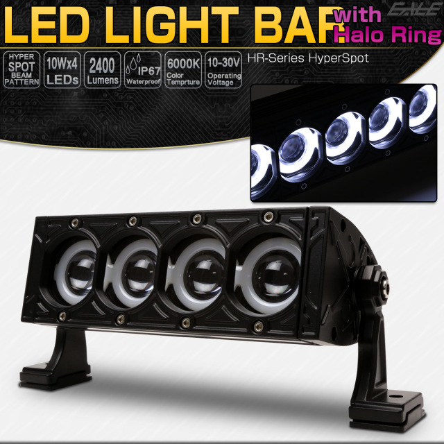 LEDライトバー イカリング付き 9インチ HRシリーズ 40W 2400ルーメン 狭角 ハイパー スポット ワークライト 作業灯 IP67 12V/24V