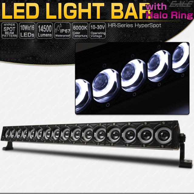 LEDライトバー イカリング付き 31インチ HRシリーズ 160W 14500ルーメン 狭角 ハイパー スポット ワークライト 作業灯 IP67 12V/24V