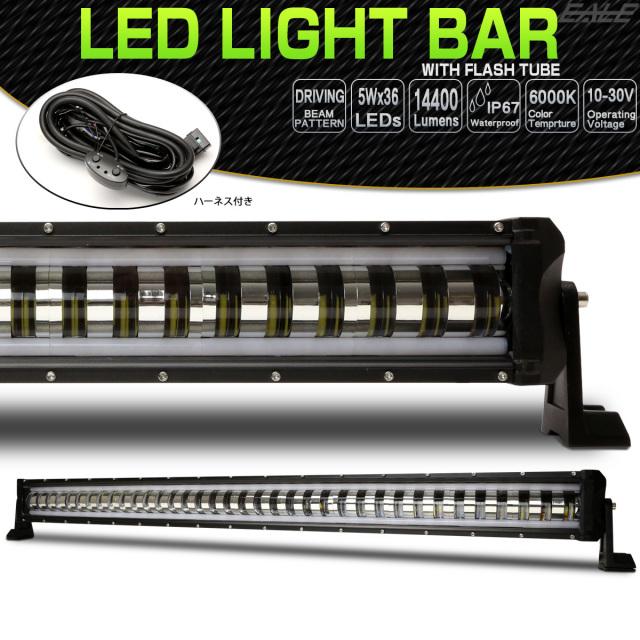 LEDライトバー 180W 41インチ フラッシュ チューブ内蔵 ストロボ リモコン付 FRシリーズ 14400ルーメン 防水IP67 作業灯 ワークライト 12V 24V