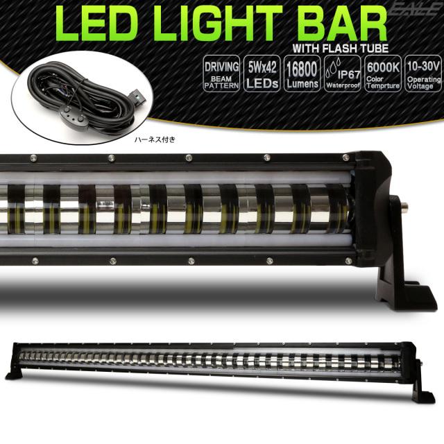 LEDライトバー 210W 46インチ フラッシュ チューブ内蔵 ストロボ リモコン付 FRシリーズ 16800ルーメン 防水IP67 作業灯 ワークライト 12V 24V