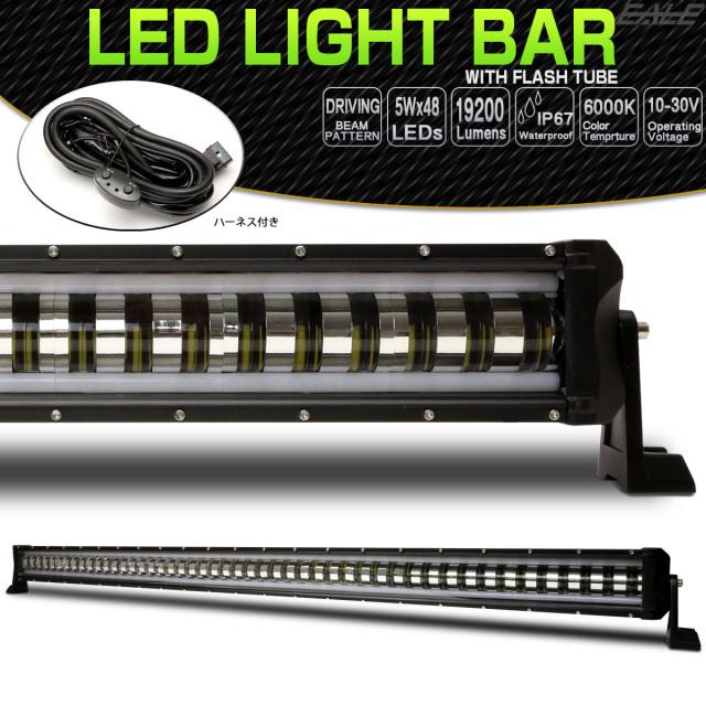 LEDライトバー 240W 52インチ フラッシュ チューブ内蔵 ストロボ リモコン付 FRシリーズ 19200ルーメン 防水IP67 作業灯 ワークライト 12V 24V