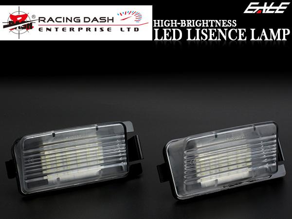 レーシングダッシュ LED ライセンスランプ ニッサン R35 GT-R   V35 V36 スカイライン   Z33 Z34 フェアレディZ Z12 キューブ   C11 ティーダ   F50 シーマ   F50 プレジデント   ZE0 リーフ