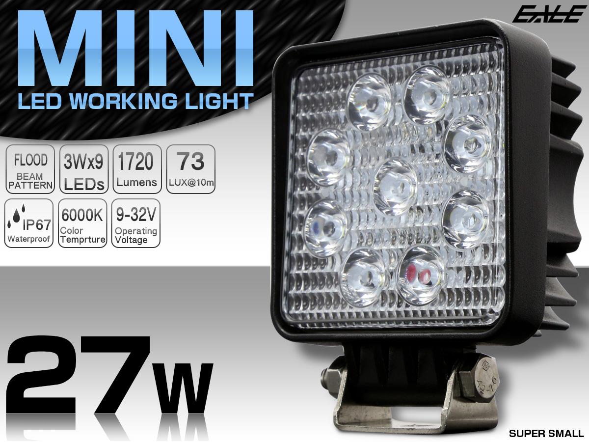 LED 作業灯 27W 1720ルーメン CREE製 XB-Dチップ ミニシリーズ 角型 小型 軽量モデル ワークライト 各種 補助灯 防水IP67 12V 24V