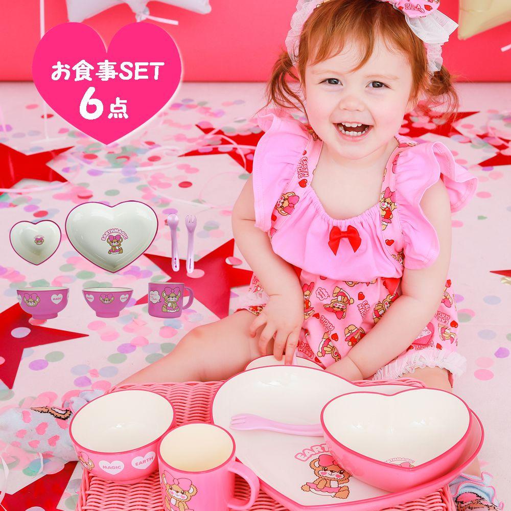 EARTHMAGIC BABY (アースマジック ベビー) ボックス付お食事6点セット 日本製 山中塗 皿 コップ カトラリー 茶碗