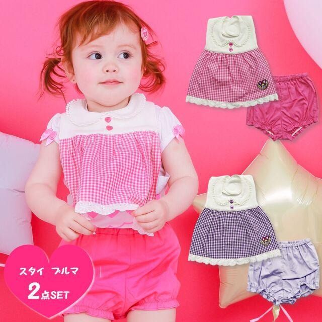 EARTHMAGIC BABY (アースマジック ベビー)マフィー 刺繍 入り 襟付き スタイ&ブルマセット