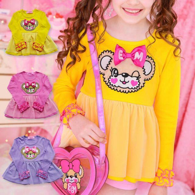 アースマジック EARTHMAGIC 正規品 フェイスマフィー チュール重ねAライン長袖チュニック 子供服 女の子 女児 Tシャツ ピンク パープル イエロー