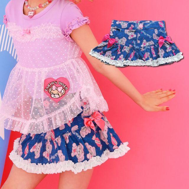 【セール対象外】EARTHMAGIC(アースマジック) きぐるみマフィー総柄スカート