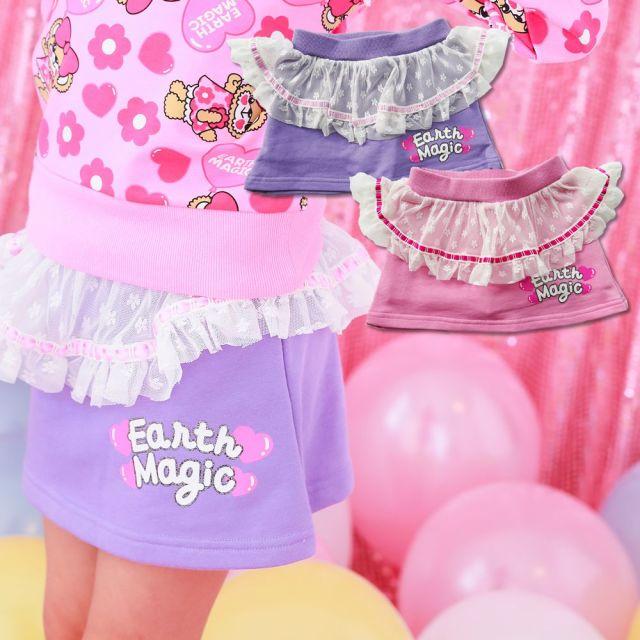【セール SALE】EARTHMAGIC(アースマジック) チュール付きスカート