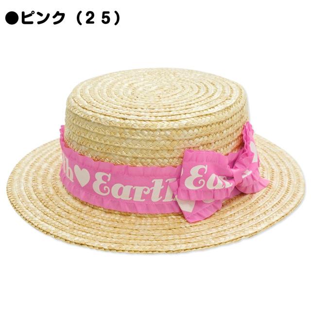 アースマジック EARTHMAGIC カンカン帽 ロゴリボン 麦わら帽子 2021春夏