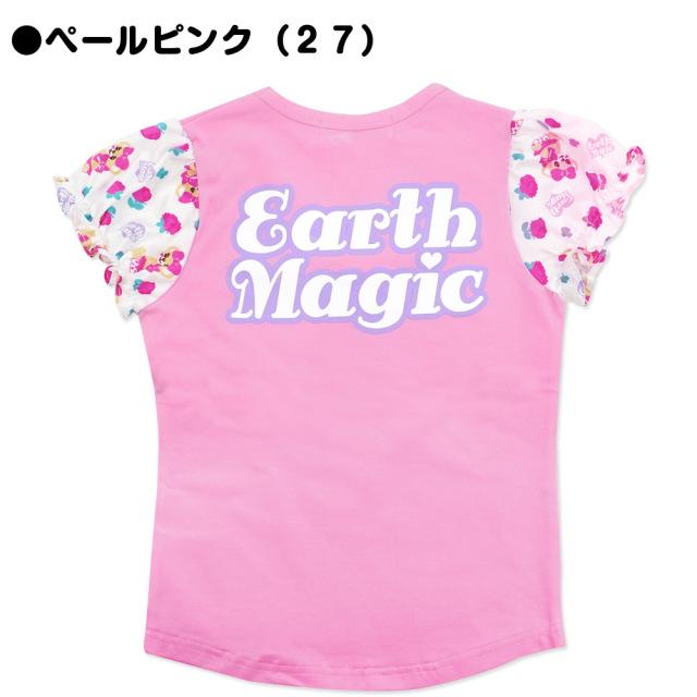 アースマジック EARTHMAGIC レースハート パフスリーブTシャツ スウィートローズマフィー 総柄 レース 2021春夏