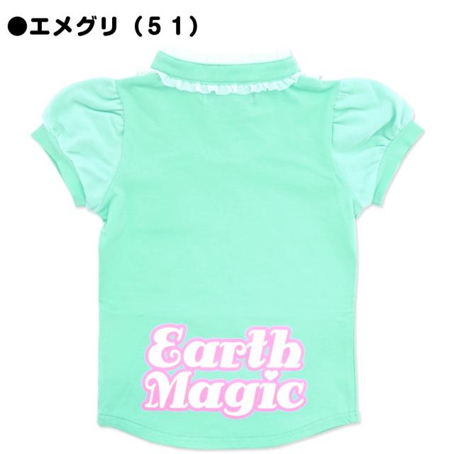 アースマジック EARTHMAGIC チョーカーTシャツ ハート マフィー 2021春夏