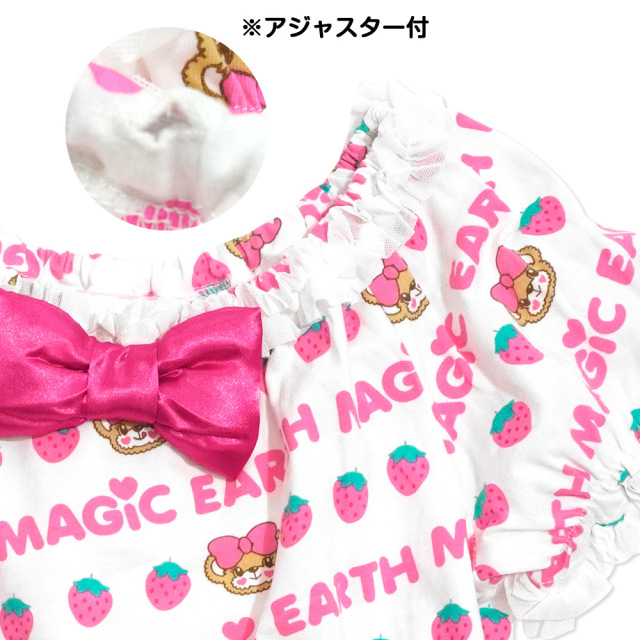 アースマジック EARTHMAGIC イチゴマフィー総柄 2wayトップス Tシャツ オフショルダー ラグランスリーブ 2021春夏
