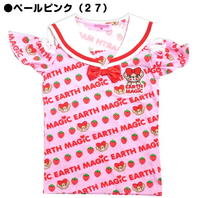 アースマジック EARTHMAGIC イチゴマフィー総柄 セーラーカラーTシャツ 肩空き 2021春夏