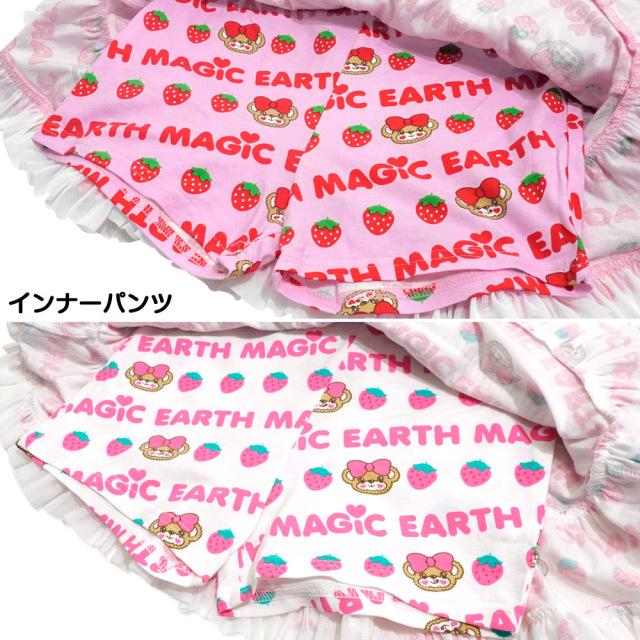 アースマジック EARTHMAGIC イチゴマフィー総柄 ティアードスカート インナーパンツ付 スカパン 2021春夏
