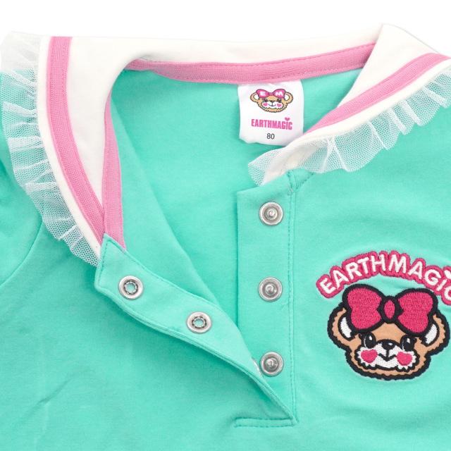 アースマジックベビー EARTHMAGIC BABY セーラーカラーAラインTシャツ&ブルマセット ハローマフィー総柄