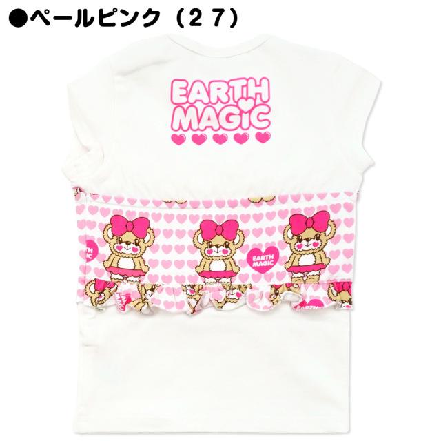 アースマジックベビー EARTHMAGIC BABY ハートいっぱいマフィー総柄重ね着風Tシャツ キャミビスチェ レイヤード