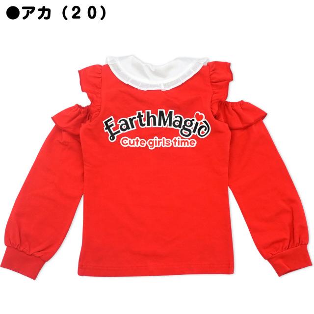 アースマジック EARTHMAGIC ハートチェックマフィー 襟付き肩あき長袖Tシャツ オープンショルダー ベロア総柄リボン 2021秋冬 全3色