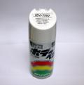 ホワイトプラサフ 300ml