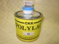 ポリラック 1kgセット 各種 硬化剤付