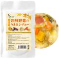 芳醇野菜のうまみシチュー
