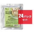 チキンオカラベジ 24パックセット / おかずレトルト