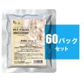 【夏の大特価】チキンチーズ60パックセット【ラベルなし・数量限定】