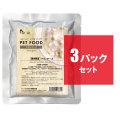 【定期購入】【毎回10%OFF!+送料無料!】チキンチーズ   3パック / おかずレトルト