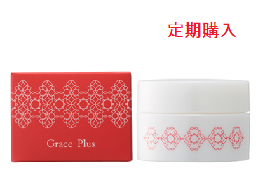 【定期購入 15%引き】 NcPA化粧品 グレイス・プリュス フェイスクリーム