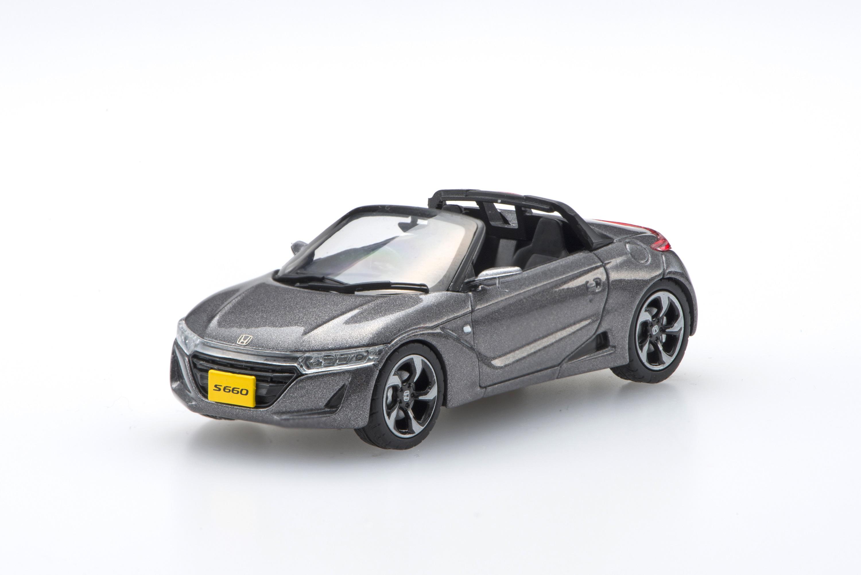 【45362】Honda S660 (Gray)