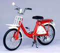 【10015】1/10 LITTLE HONDA P25 (RED)