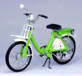 【10016】1/10 LITTLE HONDA P25 (GREEN)