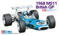 【13001】1/12 1968 MS11 British GP