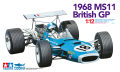 【13001】1/12 1968 MS11 British GP