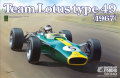 【20004】1/20 Team Lotus Type 49 1967 【PLASTIC KIT】