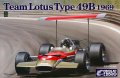 【20005】1/20 Team Lotus Type 49B 1968 【PLASTIC KIT】