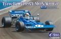 【20007】1/20 Tyrrell 003 Monaco GP 1971 【PLASTIC KIT】