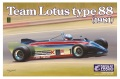 【20011】1/20 Team Lotus Type 88 1981  【PLASTIC KIT】