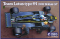 【20012】1/20 Team Lotus Type 91 1982 【PLASTIC KIT】