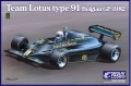 【20019】1/20 Team Lotus Type 91 Belgian GP 1982 【PLASTIC KIT】