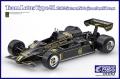 【20021】1/20 Team Lotus Type 91 1983 Satoru Nakajima first F1 test 【PLASTIC KIT】