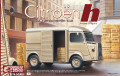 【25007】1/24 Citroen H van 【PLASTIC KIT】