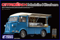 【25008】1/24 Citroen H mobile kitchen 【PLASTIC KIT】