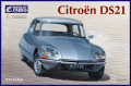 【25009】1/24 Citroen DS21【PLASTIC KIT】