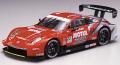 【43688】MOTUL PITWORK Z SUPER GT500 2005 No. 22