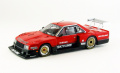 【44518】NISSAN SKYLINE Turbo Group 5 Launch 【RESIN】